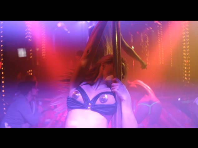 """imagen Frank Ocean estrena el video de """"Pyramids"""""""
