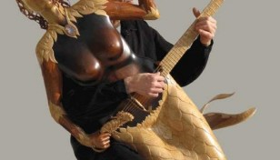 20070530-weird_guitar_mermaid