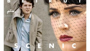 Katy-Perry-x-Beirut-Scenic-Cold-Rostam-Mashup-608x608