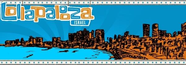 lollapalooza-isreael