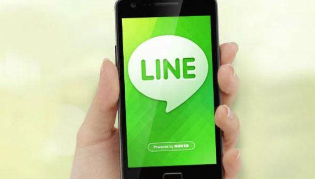 imagen LINE presenta servicio de videollamadas