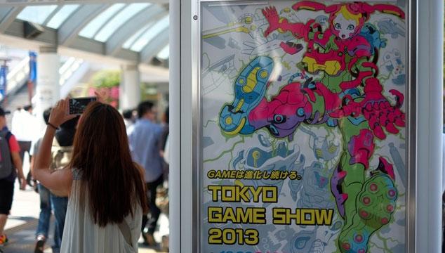 imagen Así fue el Tokyo Game Show (FOTOS)