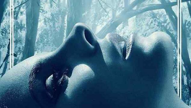 """imagen Lana del Rey estrena versión de """"Once upon a dream"""" en el nuevo tráiler de 'Maléfica'"""