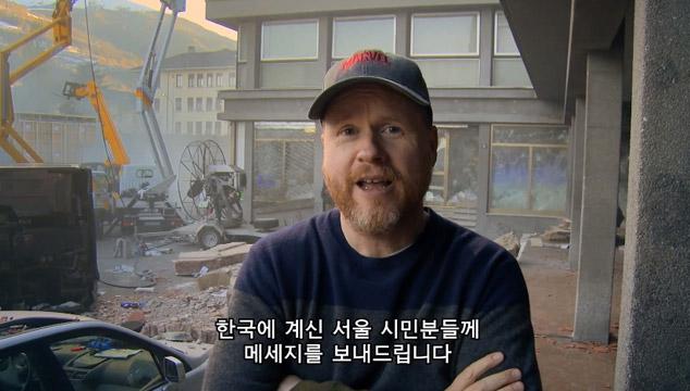 imagen Joss Whedon se disculpa por 'destruir' Corea del Sur para 'Avengers: Age of Ultron' (VIDEO)