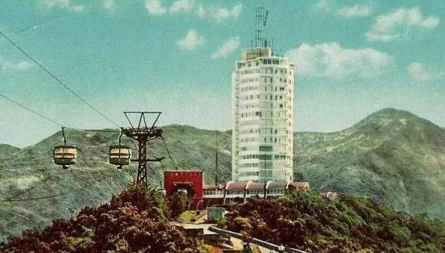 imagen La increíble historia de la construcción del Hotel Humboldt en el Ávila, contada en un documental (VIDEO)