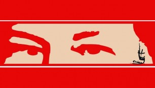 chiab