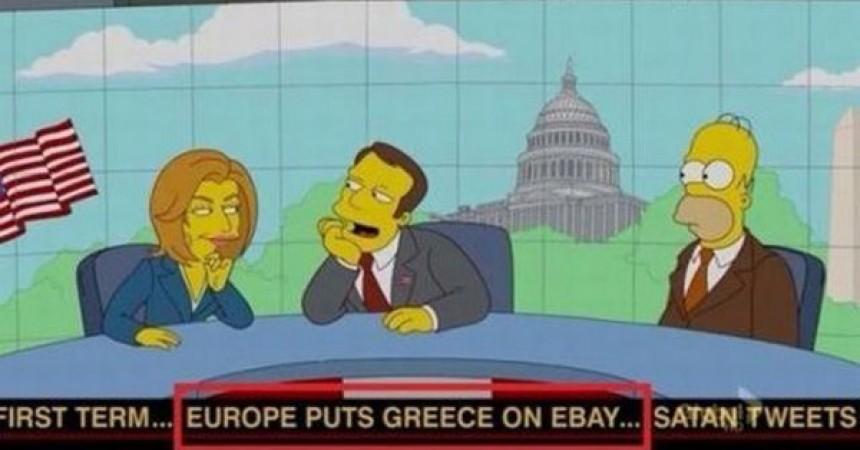Simpsons-Grecia-860x450
