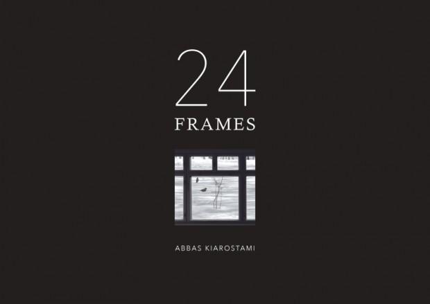 24-Frames-4-620x439