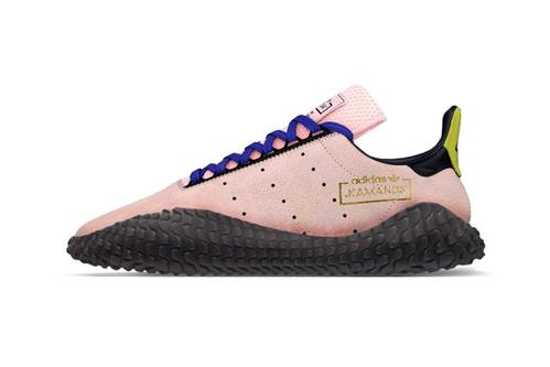 Pantera Teleférico Pensativo  Así luce la nueva línea de zapatos de Adidas inspirada en personajes de  Dragon Ball | Cochinopop